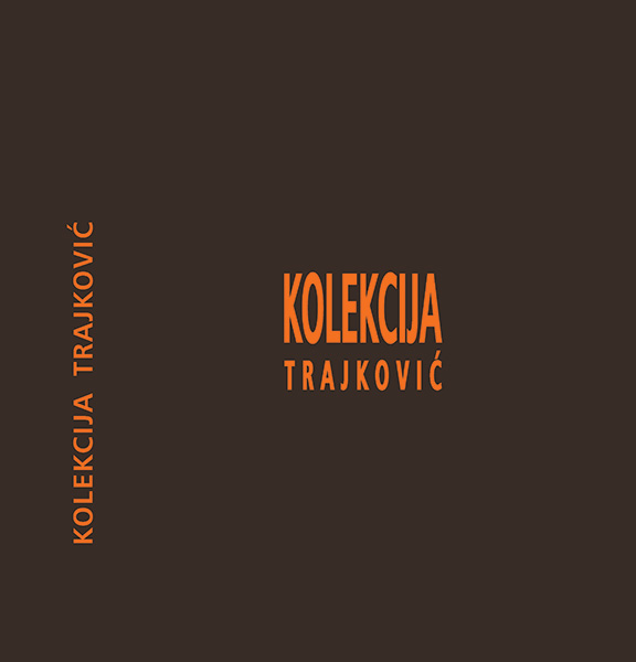 izdanje-monografija-kolekcija-trajkovic