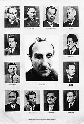 centralni-komitet-era-milivojevic