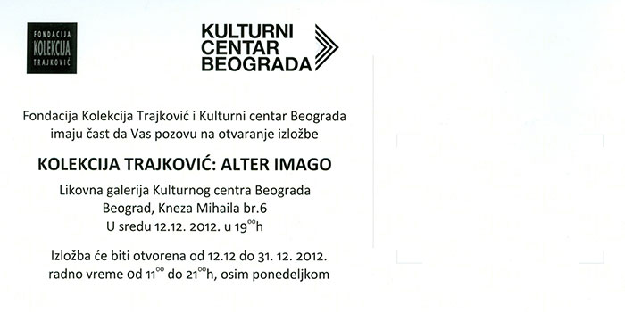 grupa-alter-imago-kulturni-centar-10