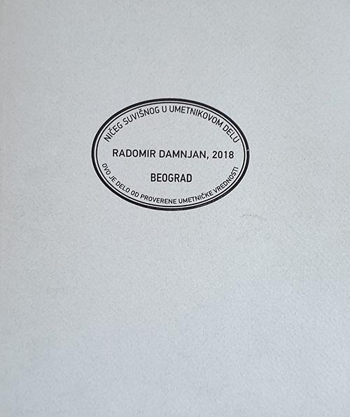 Radomir Damnjanović Damnjan – retrospektiva 1965-2018 dela iz Kolekcije Trajković